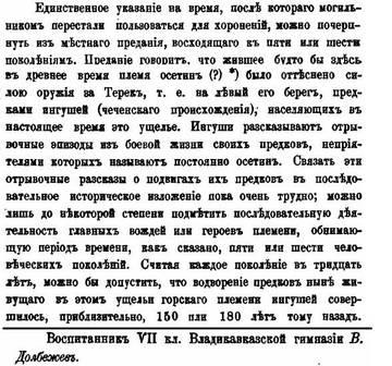 http://sf.uploads.ru/t/OipxC.jpg