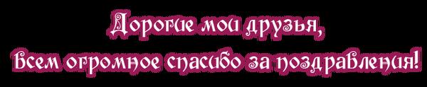 http://sf.uploads.ru/t/OkKwt.png