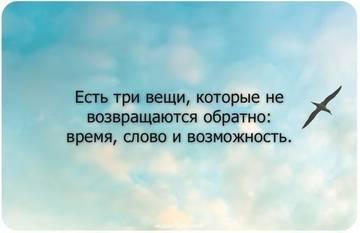 http://sf.uploads.ru/t/OmZjV.jpg