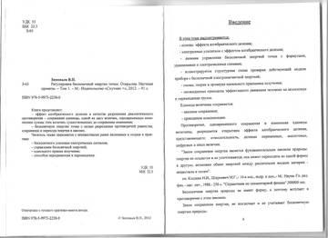 http://sf.uploads.ru/t/Omnk8.jpg