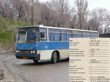 http://sf.uploads.ru/t/OtGHb.jpg