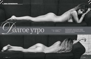 http://sf.uploads.ru/t/Ouxya.jpg