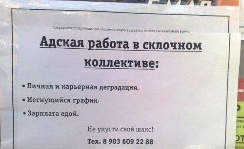 http://sf.uploads.ru/t/OvUEi.jpg