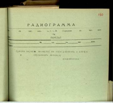 http://sf.uploads.ru/t/P6cRA.jpg