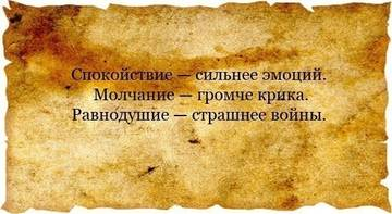http://sf.uploads.ru/t/PCWJd.jpg