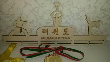 http://sf.uploads.ru/t/PDjH9.jpg