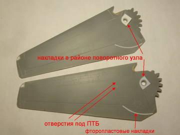 http://sf.uploads.ru/t/PFa0L.jpg