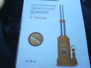 http://sf.uploads.ru/t/PKRmt.jpg