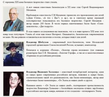 http://sf.uploads.ru/t/PRlpW.jpg