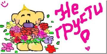 http://sf.uploads.ru/t/PUpeQ.jpg