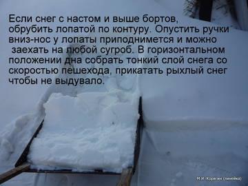 http://sf.uploads.ru/t/PZHrO.jpg