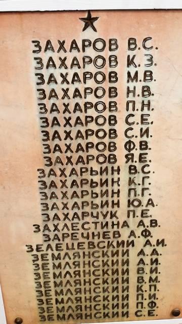http://sf.uploads.ru/t/PcUp9.jpg