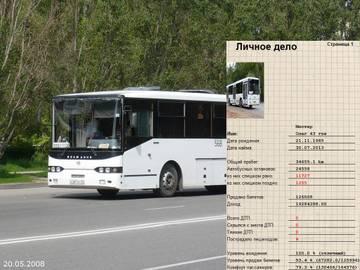 http://sf.uploads.ru/t/PjrhW.jpg