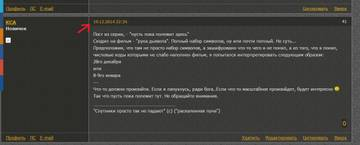 http://sf.uploads.ru/t/PteV1.jpg