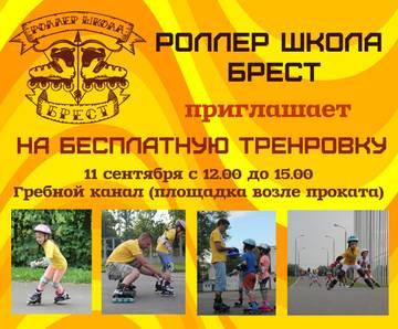 http://sf.uploads.ru/t/PygVT.jpg