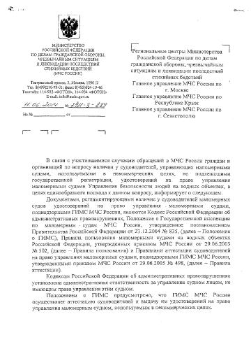 http://sf.uploads.ru/t/Pynuf.png