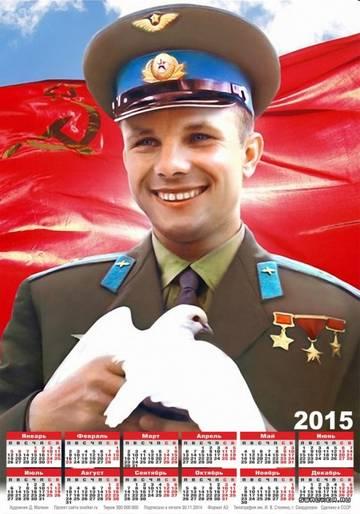 http://sf.uploads.ru/t/PytiE.jpg