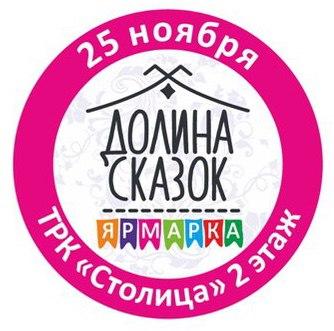 http://sf.uploads.ru/t/Q10mM.jpg