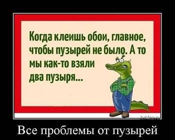 http://sf.uploads.ru/t/Q36Ej.jpg