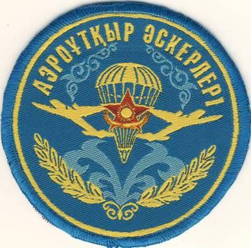 http://sf.uploads.ru/t/QCHgl.jpg