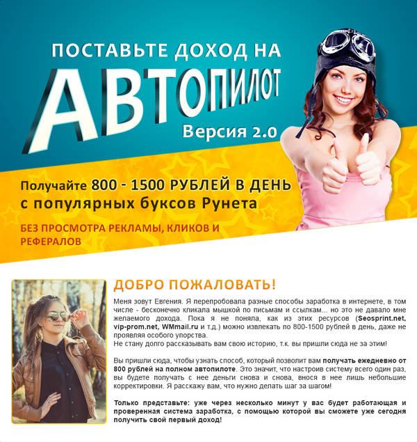http://sf.uploads.ru/t/QD1C2.jpg
