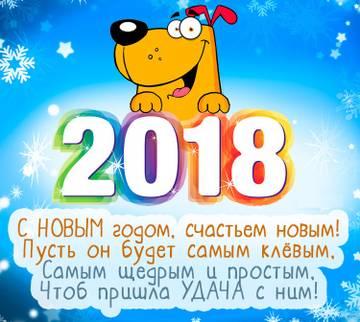 http://sf.uploads.ru/t/QDgB8.jpg