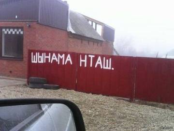 http://sf.uploads.ru/t/QEHge.jpg