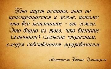 http://sf.uploads.ru/t/QEbvV.jpg