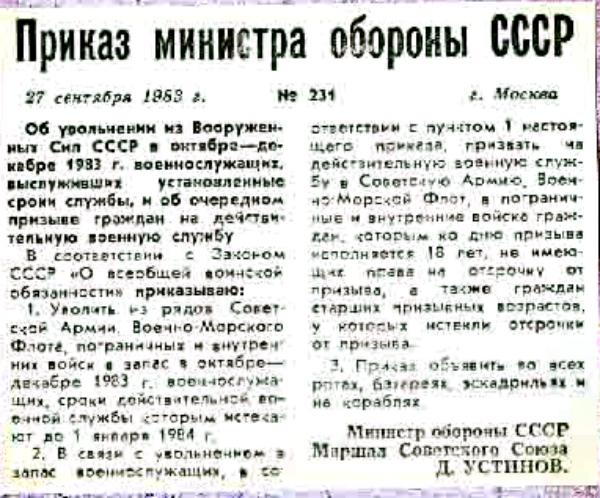 http://sf.uploads.ru/t/QHfKa.jpg