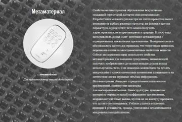 http://sf.uploads.ru/t/QInwP.jpg