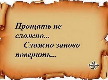http://sf.uploads.ru/t/QKUkJ.jpg