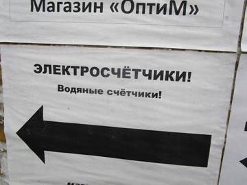 http://sf.uploads.ru/t/QU28t.jpg