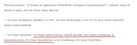 http://sf.uploads.ru/t/QUmbp.png