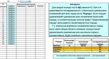 http://sf.uploads.ru/t/QVTYg.jpg