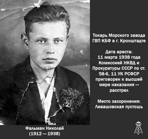 http://sf.uploads.ru/t/QZ8BO.jpg