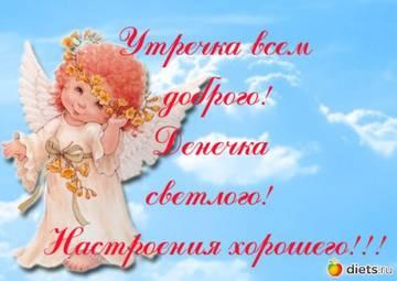 http://sf.uploads.ru/t/QnrCl.jpg