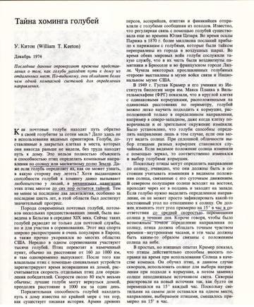 http://sf.uploads.ru/t/QsVDR.jpg