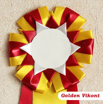 Наградные розетки на заказ от Golden Vikont - Страница 7 R1MF9