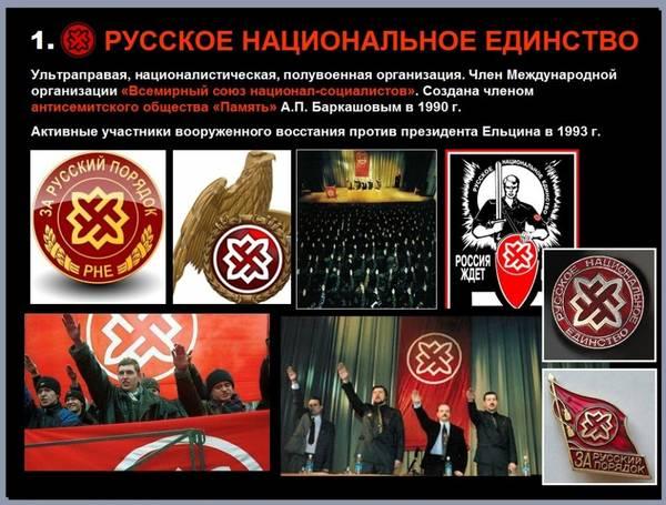 http://sf.uploads.ru/t/R9Q3K.jpg