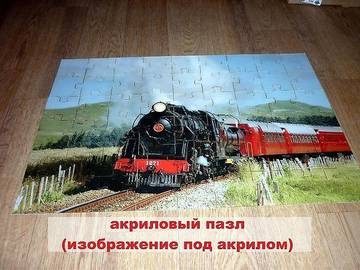 http://sf.uploads.ru/t/RAB3N.jpg