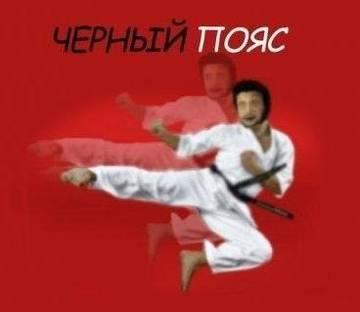 http://sf.uploads.ru/t/RAD38.jpg