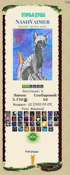 http://sf.uploads.ru/t/RAsxS.png