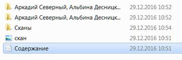 http://sf.uploads.ru/t/RBvAr.png