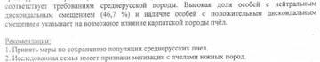 http://sf.uploads.ru/t/RGsah.jpg