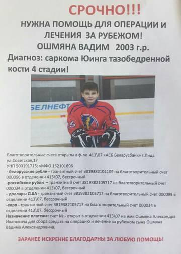 http://sf.uploads.ru/t/RXagJ.jpg