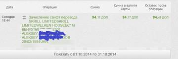 http://sf.uploads.ru/t/ReYIm.jpg