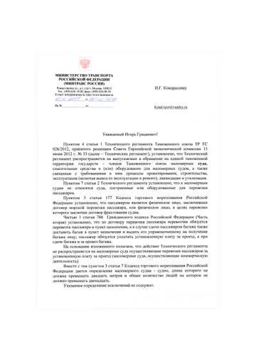 http://sf.uploads.ru/t/RhD9G.jpg
