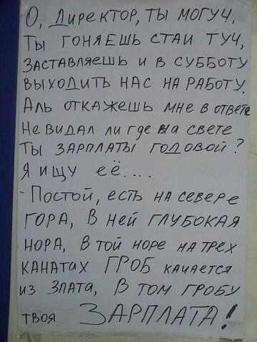 http://sf.uploads.ru/t/RhEAU.jpg