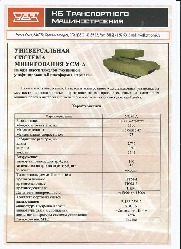 http://sf.uploads.ru/t/RlQu0.jpg