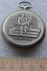 http://sf.uploads.ru/t/RlpsM.jpg